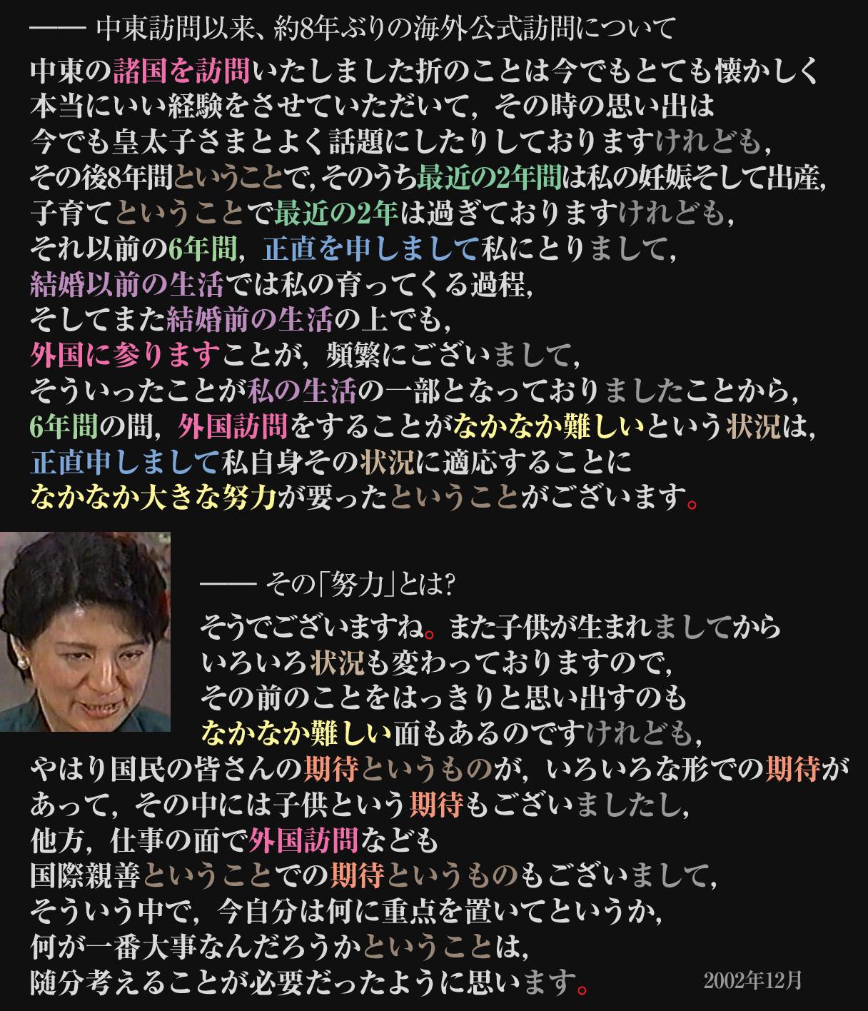 皇室御一行様★part3131©2ch.netYouTube動画>5本 ->画像>444枚