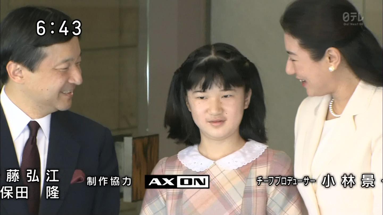 【皇室】愛子さま、登校限られる心理状況に専門家 「中学生以降の不登校は解決が難しい」 [無断転載禁止]©2ch.netYouTube動画>25本 ->画像>45枚
