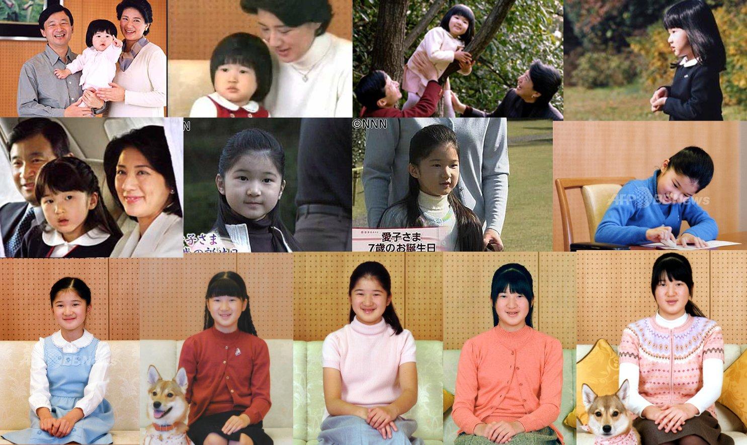 【皇室】愛子さま14歳★2 ©2ch.net YouTube動画>3本 ->画像>125枚