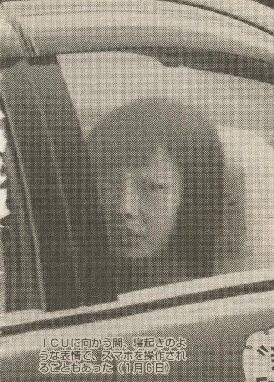 秋篠宮佳子さま、写真集発売も全く売れず大苦戦★4 ->画像>77枚