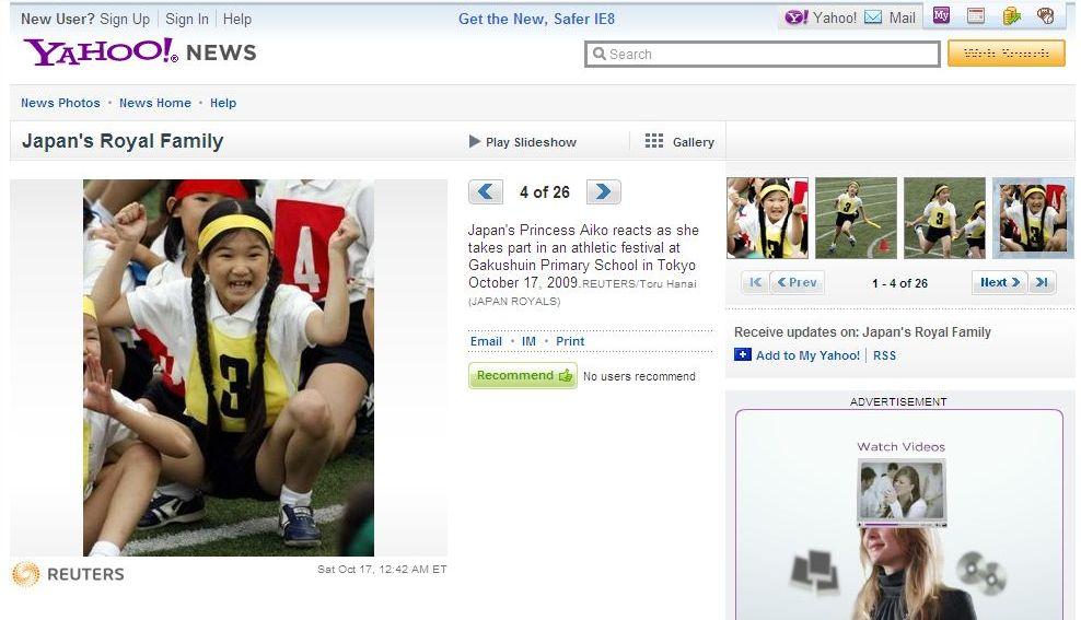 秋 篠宮眞子さま 同級生と電撃婚約!★205 YouTube動画>4本 ->画像>111枚