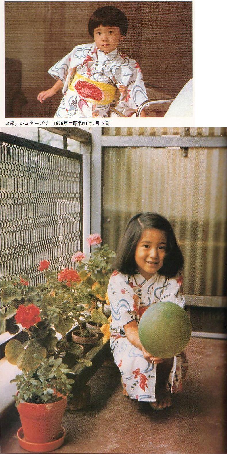 1966年(昭和41年) 雅子さん2歳