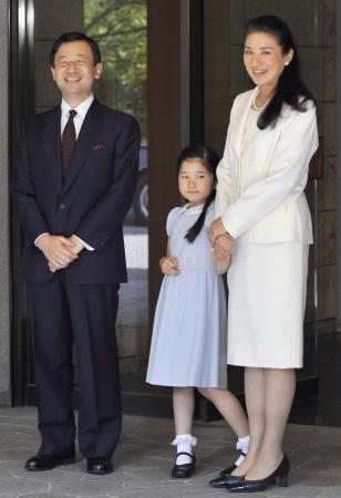 皇太子ご夫妻がいかにしつけを怠っているかよくわかります. 愛子内親王殿... 愛子内親王殿下のし