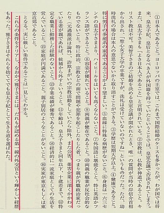 【2ch】ニュース速報Z