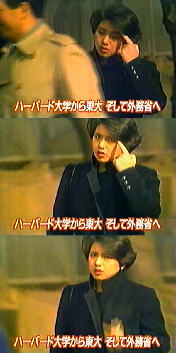 【皇太子夫妻にまつわる怖い話】 第百八十六話YouTube動画>3本 ニコニコ動画>1本 ->画像>114枚