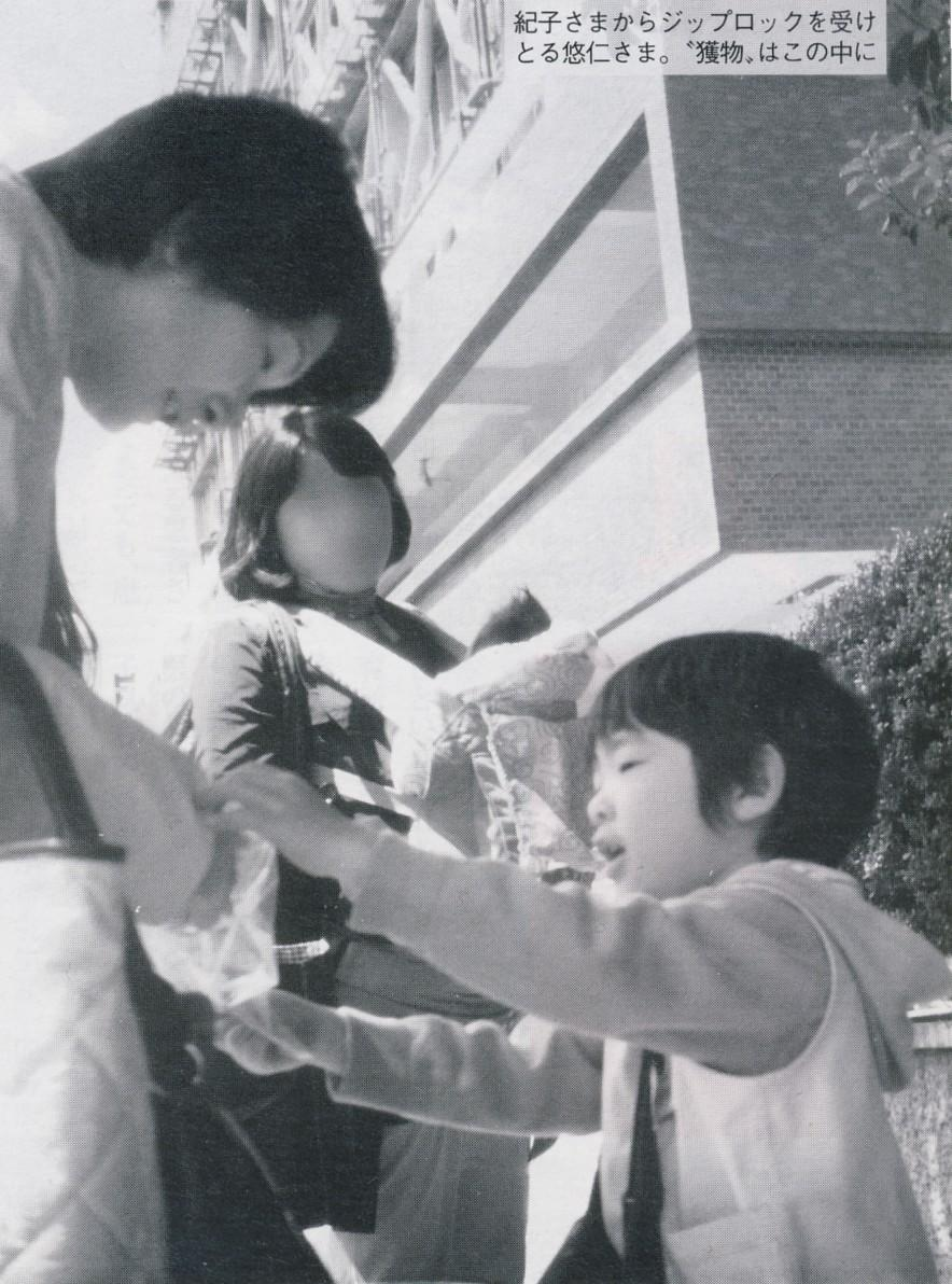 悠仁サマの傾きを見守るスレ 9 [転載禁止]©2ch.net->画像>124枚