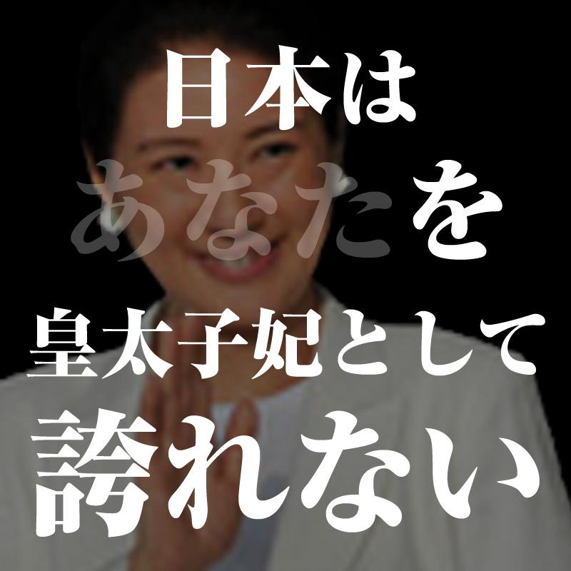 売国【全日本仏教会】反日YouTube動画>5本 ニコニコ動画>1本 ->画像>27枚