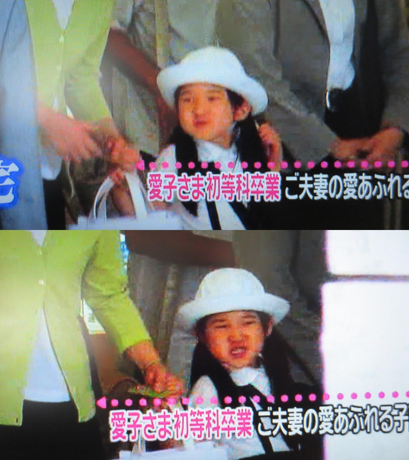 【社会】愛子さまに「ボーイフレンド」? 登校問題も解決〈週刊朝日〉[3/19]YouTube動画>7本 ->画像>113枚