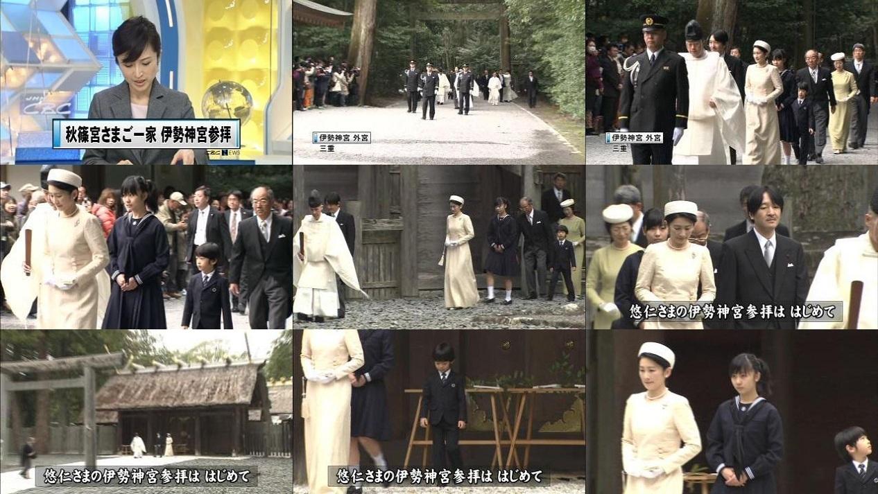 【皇太子夫妻にまつわる怖い話】第二百十九話YouTube動画>2本 ->画像>160枚