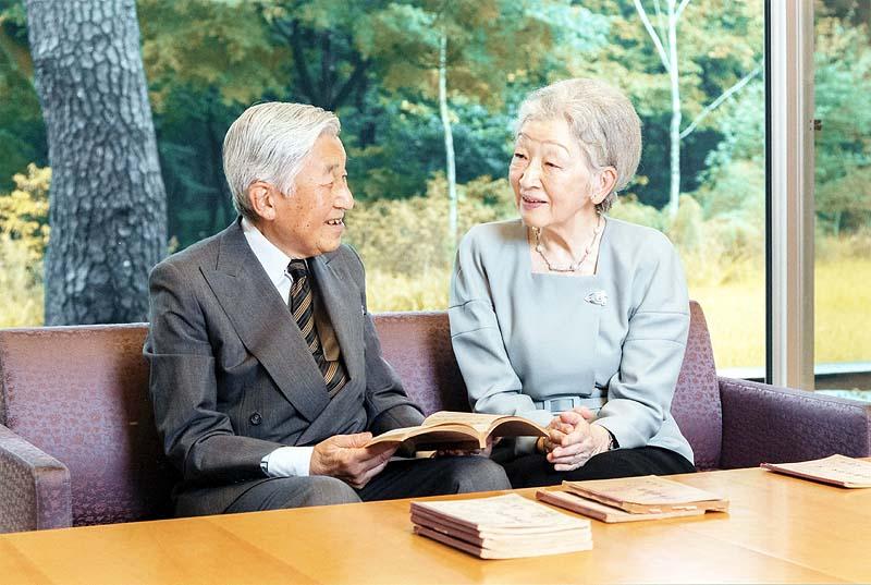 Японская императрица отпраздновала день рождения